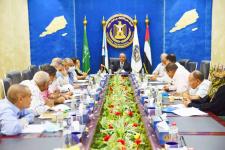 اللجنة الاقتصادية العُليا للمجلس الانتقالي الجنوبي تقرّ لائحتها التنظيمية