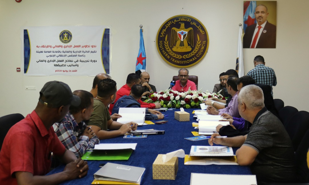 الدائرة الإدارية والمالية تنظم دورة تدريبية لمنتسبي الأمانة العامة في