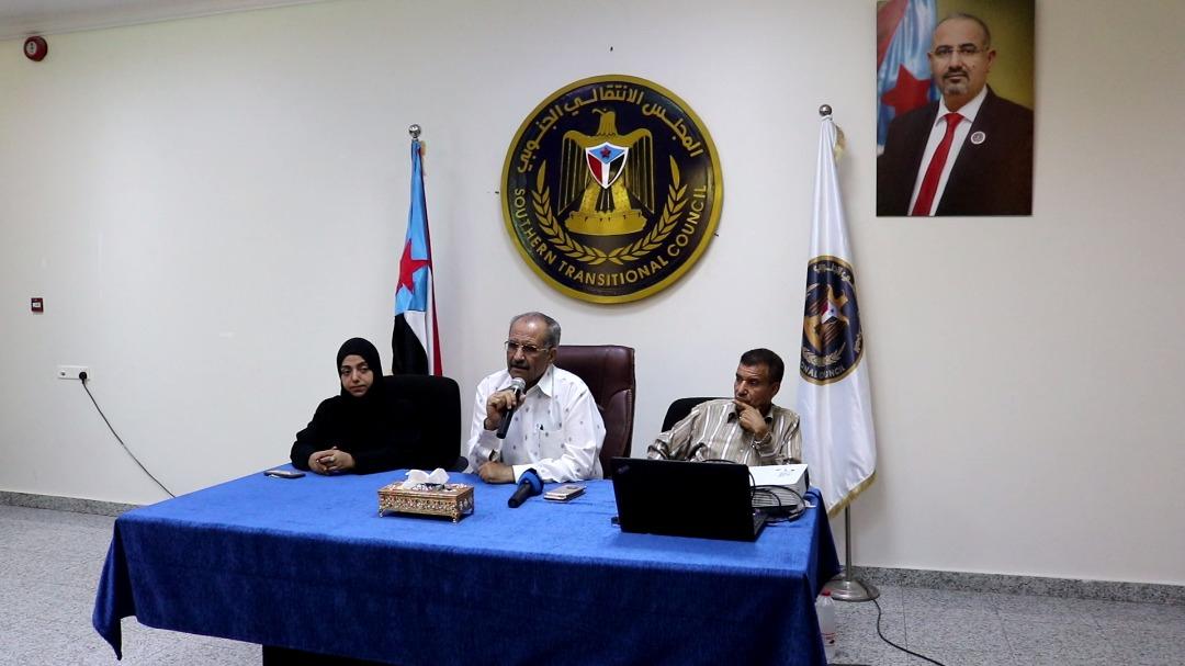 دائرة حقوق الإنسان تحيي الذكرى الأولى لرحيل ثلاثة من كوادر الأمانة العامة