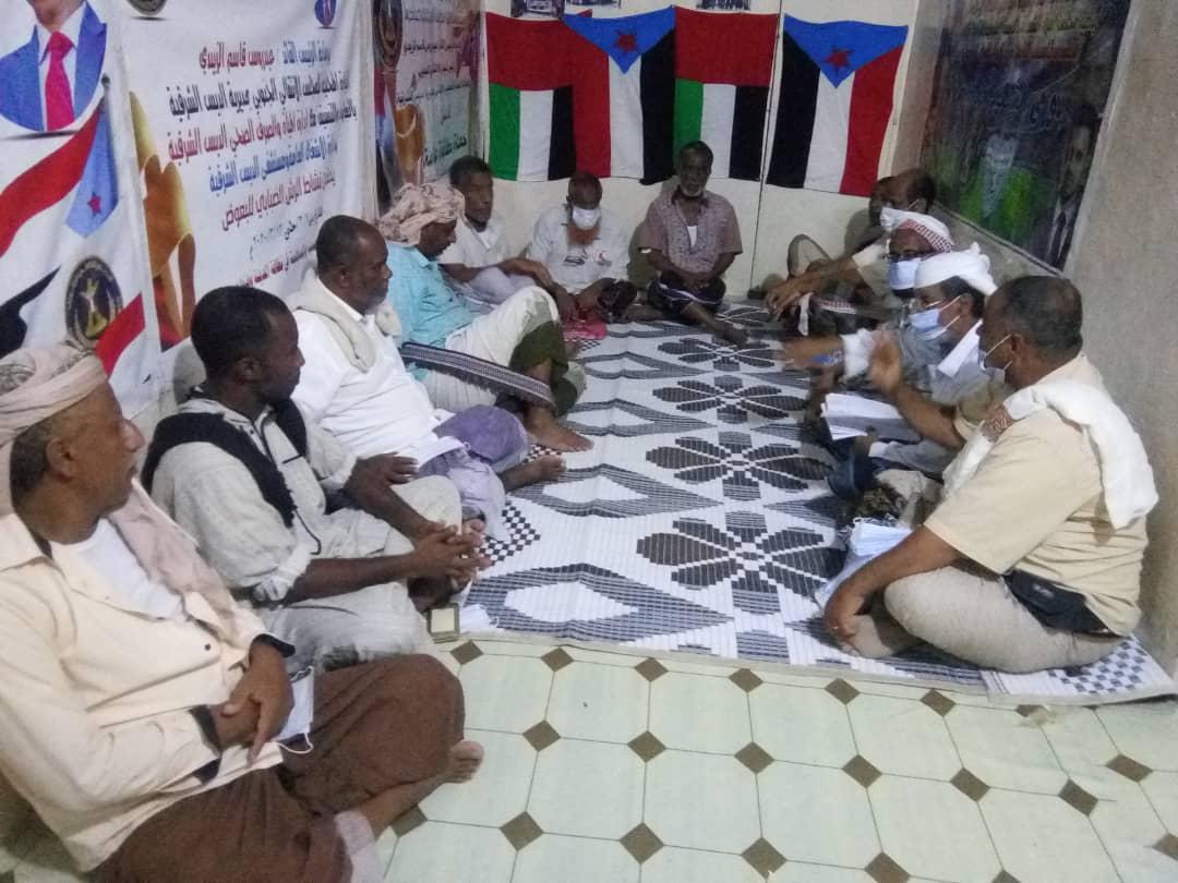 تنفيذية انتقالي الديس الشرقية تلتقي الهيئة الإدارية لنادي اتحاد الشبيبة الرياضي