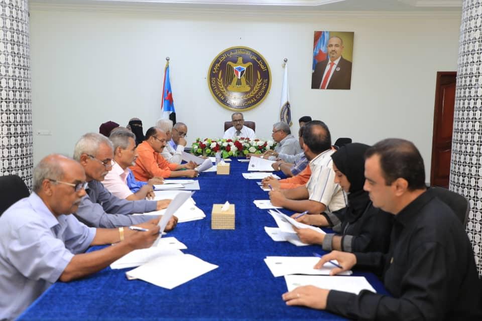 الأمانة العامة تشيد بقرارات محافظ العاصمة عدن وتستعرض المشهد الاقتصادي وخطة اجتماعاتها للفصل الرابع