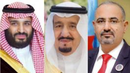 الرئيس القائد عيدروس الزُبيدي يهنئ خادم الحرمين الشريفين الملك سلمان وولي عهده باليوم الوطني السعودي الـ90