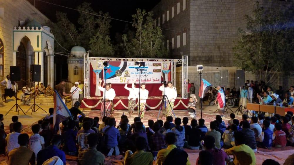 انتقالي تريم يحتفي بذكرى ثورة أكتوبر بحفل خطابي و فني في مركز النويدرة