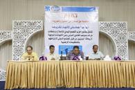 """منظمة """"حق"""" تستعرض تقريرها عن جرائم حزب الإصلاح الإخواني بحضور الدائرتين القانونية وحقوق الإنسان"""