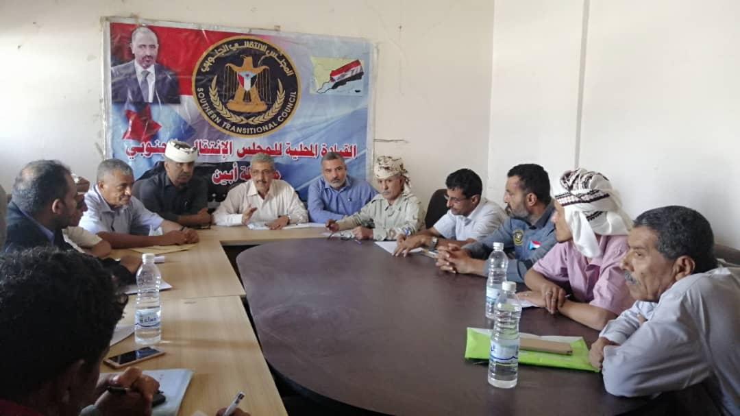 أمين صالح والعميد ناصر السعدي يتفقدان سير العمل في القيادة المحلية للمجلس الانتقالي بمحافظة أبين