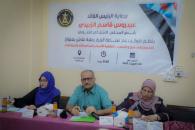مركز دعم صناعة القرار بالمجلس الانتقالي ينظم حلقة نقاشية حول ظاهرة النزوح إلى عدن وباقي محافظات الجنوب