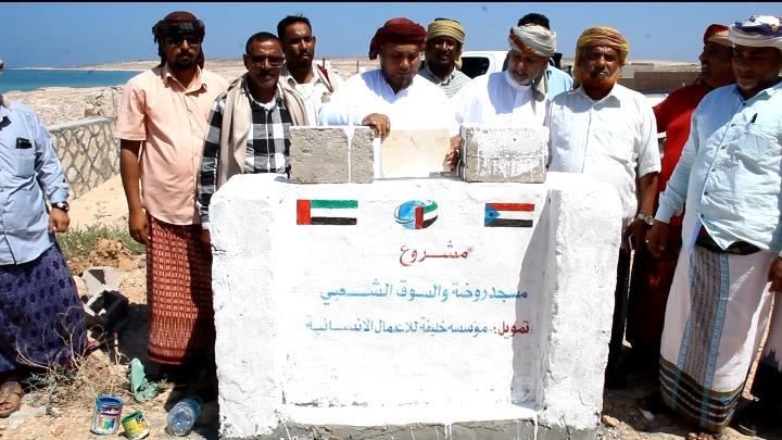 الثقلي يضع حجر الأساس لمشروع بناء مسجد الروضة والسوق الشعبي بميناء سقطرى