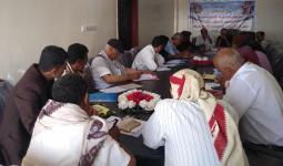الإدارة السياسية بتنفيذية انتقالي لحج تعقد اجتماعها السنوي بمديري الإدارات بالمديريات
