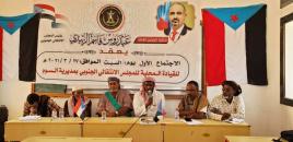 القيادة المحلية للمجلس الانتقالي بمديرية السوم تعقد اجتماعها الموسع الثاني لعام 2021