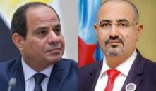 الرئيس الزُبيدي يُعزي الرئيس السيسي وشعب مصر في ضحايا حادث تصادم القطارين بسوهاج