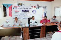 انتقالي غيل باوزير يعقد اجتماعه العام للفصل الأول من العام 2021