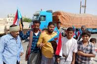 انتقالي المكلا يدشن حملة رفع أعلام الجنوب على المرافق الحكومية والنقاط العسكرية والشوارع الرئيسية
