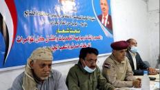 القيادة المحلية للمجلس الانتقالي بمحافظة الضالع تعقد اجتماعها العام الموسع للفصل الأول من العام 2021