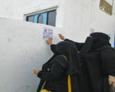 لجنة الإغاثة والأعمال الإنسانية بانتقالي صيرة والبريقة تدشنان حملتهما التوعوية للوقاية من كورونا