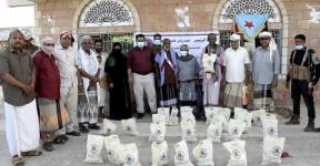 انتقالي لحج يدشن توزيع مكرمة الرئيس الزُبيدي الرمضانية