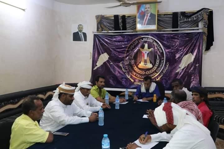تنفيذية انتقالي المهرة تعقد اجتماعها الدوري الأول لشهر مايو