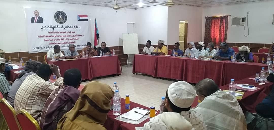 الإدارة السياسية بتنفيذية انتقالي أبين تنظم ورشة عمل حول تأثيرات النزاعات المناطقية والشحن القبلي