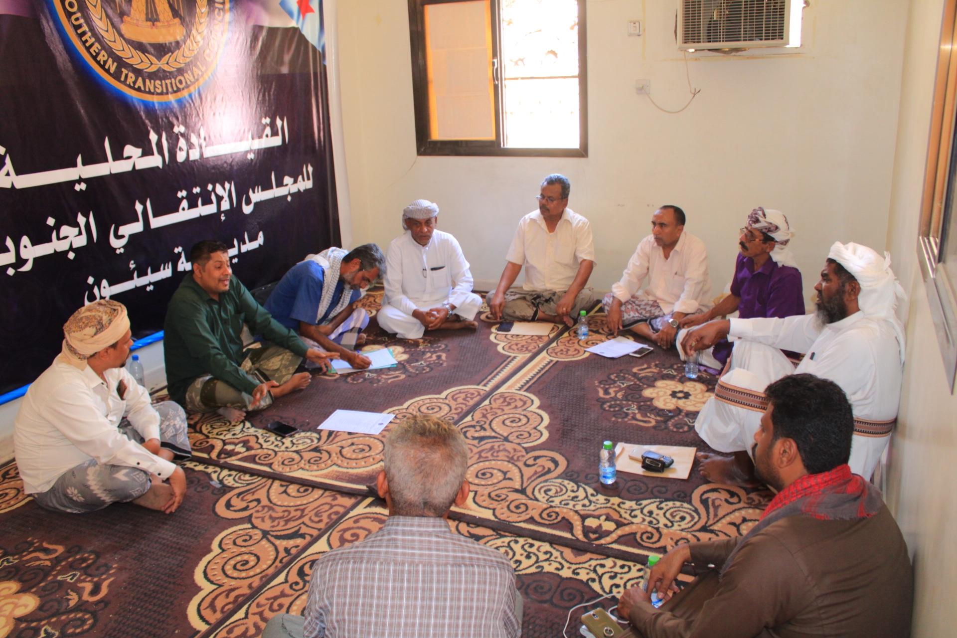 رئاسة تنفيذية انتقالي وادي وصحراء حضرموت تعقد لقاءً تشاوريا برؤساء تنفيذية القيادات المحلية بالمديريات