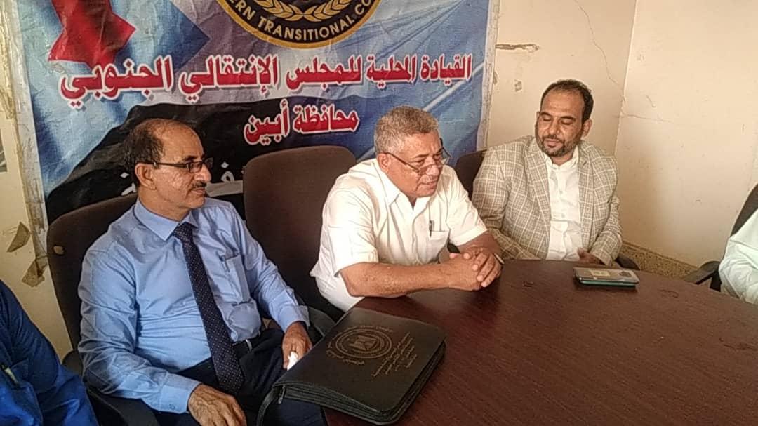 اتمام مراسم الاستلام والتسليم لقيادة تنفيذية انتقالي محافظة أبين