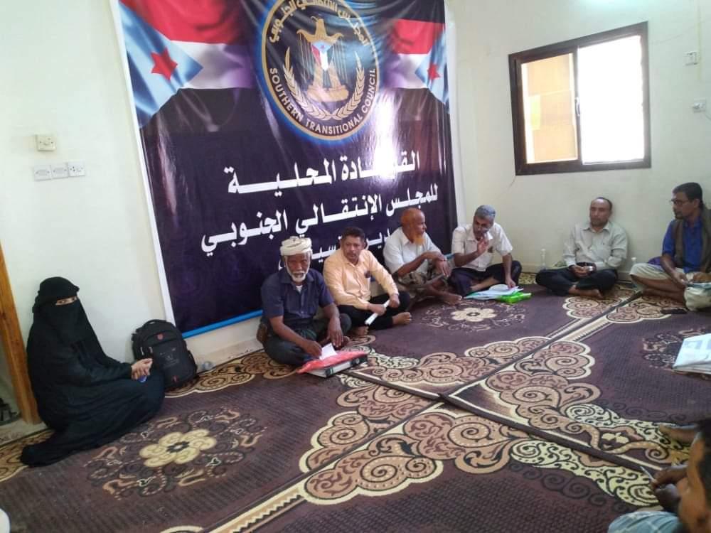 الهيئة التنفيذية المساعدة لشؤون مديريات وادي وصحراء حضرموت تعقد اجتماعها الدوري