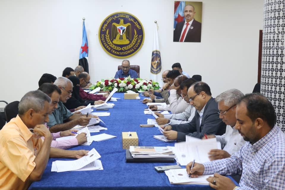 الأمانة العامة تشيد بنجاح انعقاد الدورة الرابعة للجمعية الوطنية والحملة الأمنية بالعاصمة عدن