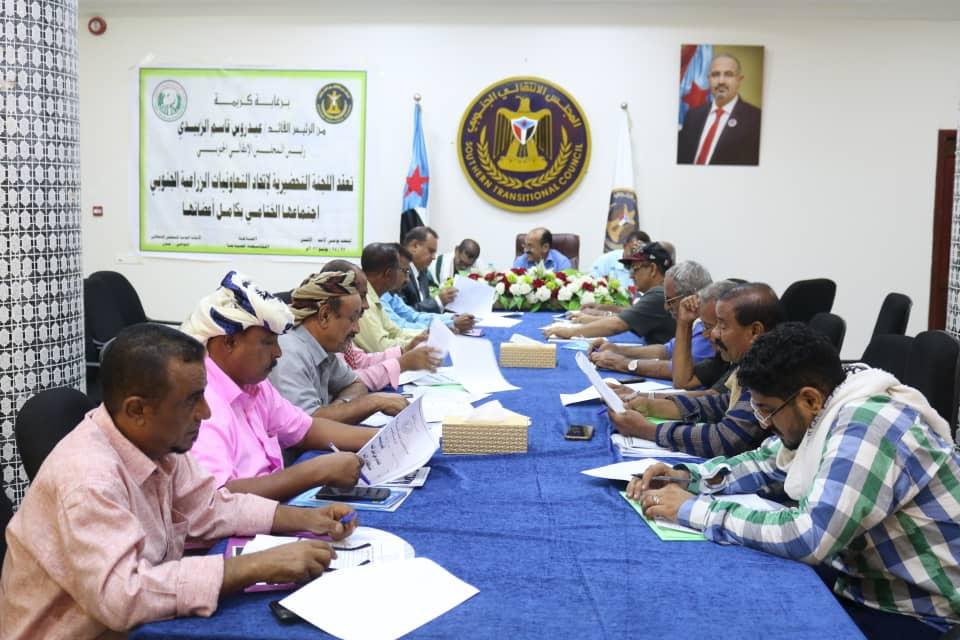 اللجنة التحضيرية للمؤتمر التأسيسي لاتحاد التعاونيات الزراعية الجنوبي تعقد اجتماعها الختامي
