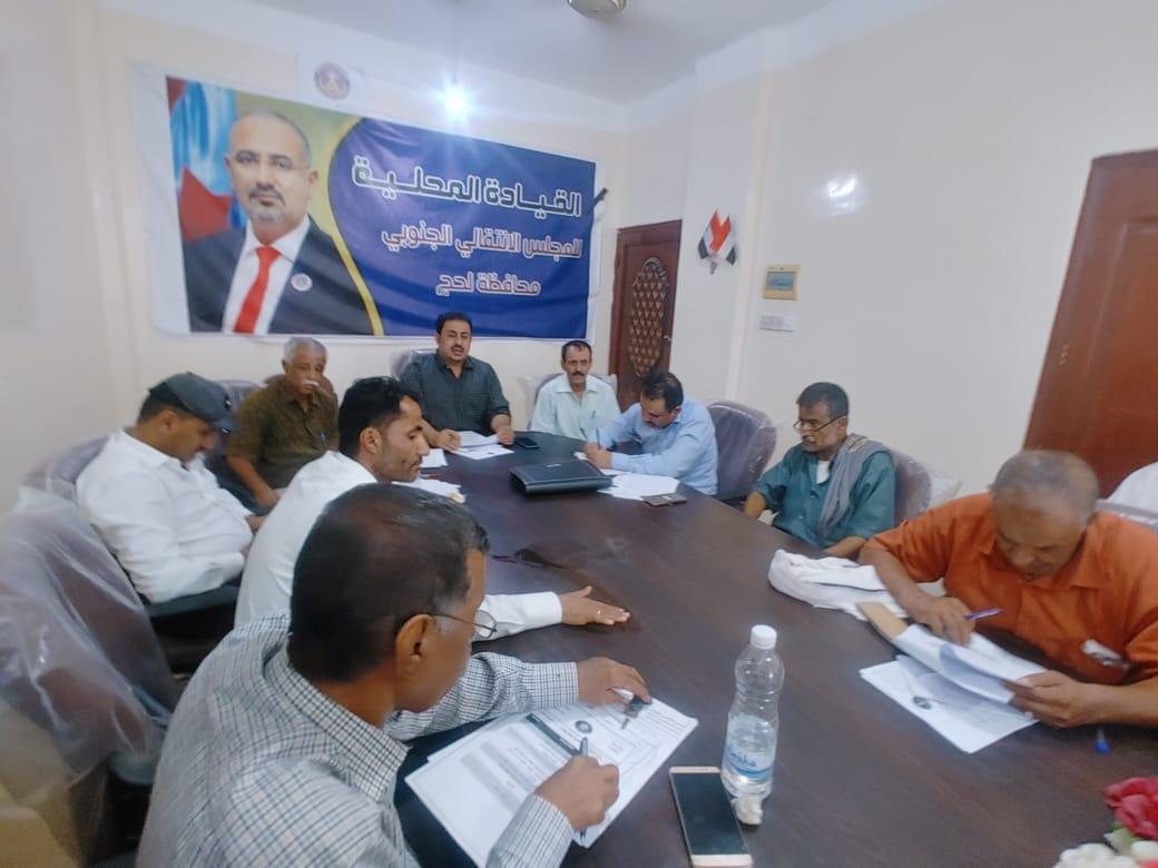 تنفيذية انتقالي لحج تعقد اجتماعا مشتركا مع الهيئة التنفيذية لانتقالي طور الباحة