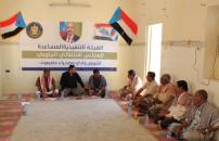 الهيئة التنفيذية المساعدة لشؤون وادي وصحراء حضرموت تعقد لقاءً تشاورياً ثانياً مع رؤساء الهيئات التنفيذية بالمديريات