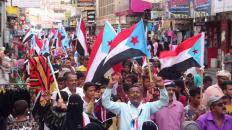تظاهرة جماهيرية كبرى في العاصمة عدن بمناسبة ذكرى يوم الأرض وتضامناً مع أبناء شبوة وحضرموت