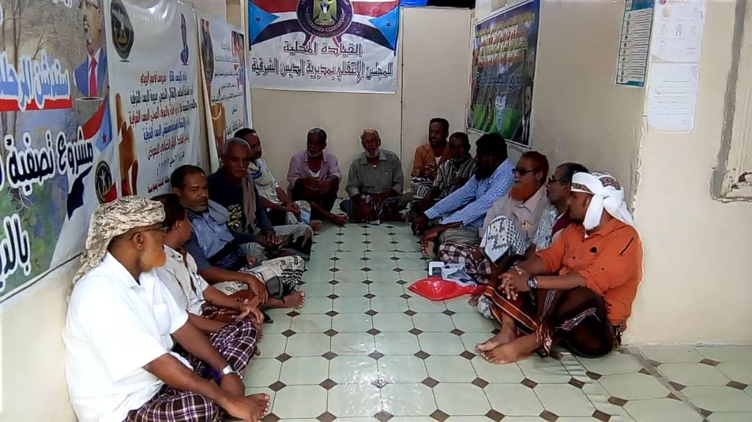 تنفيذية انتقالي الديس الشرقية تعقد اجتماعاً استثنائياً بمشاركة رؤساء اللجان المحلية في مراكز المديرية