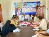 الإدارة القانونية بتنفيذية انتقالي لحج تعقد لقاءً تشاورياً للتحضير لإشهار اتحاد الحقوقيين الجنوبيين بالمحافظة