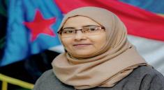 المحامية نيران سوقي تُعزي القيادية النسوية نادية قائد بوفاة زوجها