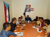 تنفيذية انتقالي الشيخ عثمان تناقش الوضع الخدمي والأمني للمديرية خلال عيد الأضحى المبارك