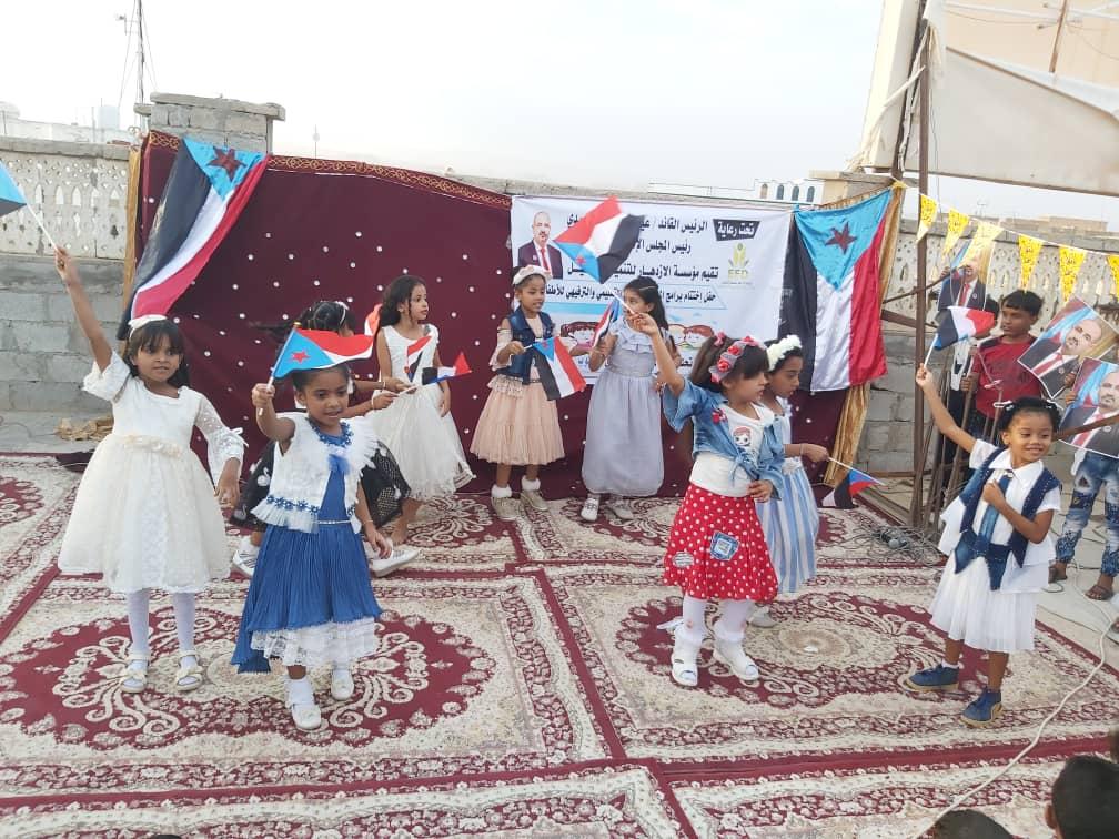 أقيم برعاية الرئيس الزُبيدي.. مؤسسة الازدهار تختتم المخيم الصيفي للأطفال بغيل باوزير