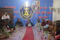 بحضور بامعلم.. تنفيذية انتقالي حضرموت تنظم لقاء معايدة بمناسبة عيد الأضحى المبارك