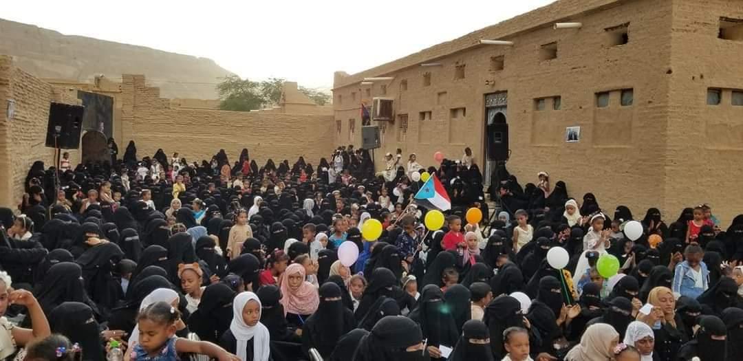 إدارة المرأة بتنفيذية انتقالي تريم تنظم فعالية احتفالية بمناسبة عيد الأضحى المبارك