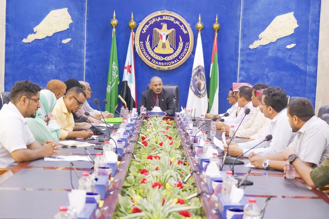 الرئيس القائد عيدروس الزُبيدي يترأس لقاءً مشتركًا للجنة الجماهيرية في الجمعية الوطنية والدائرة الجماهيرية بالأمانة العامة
