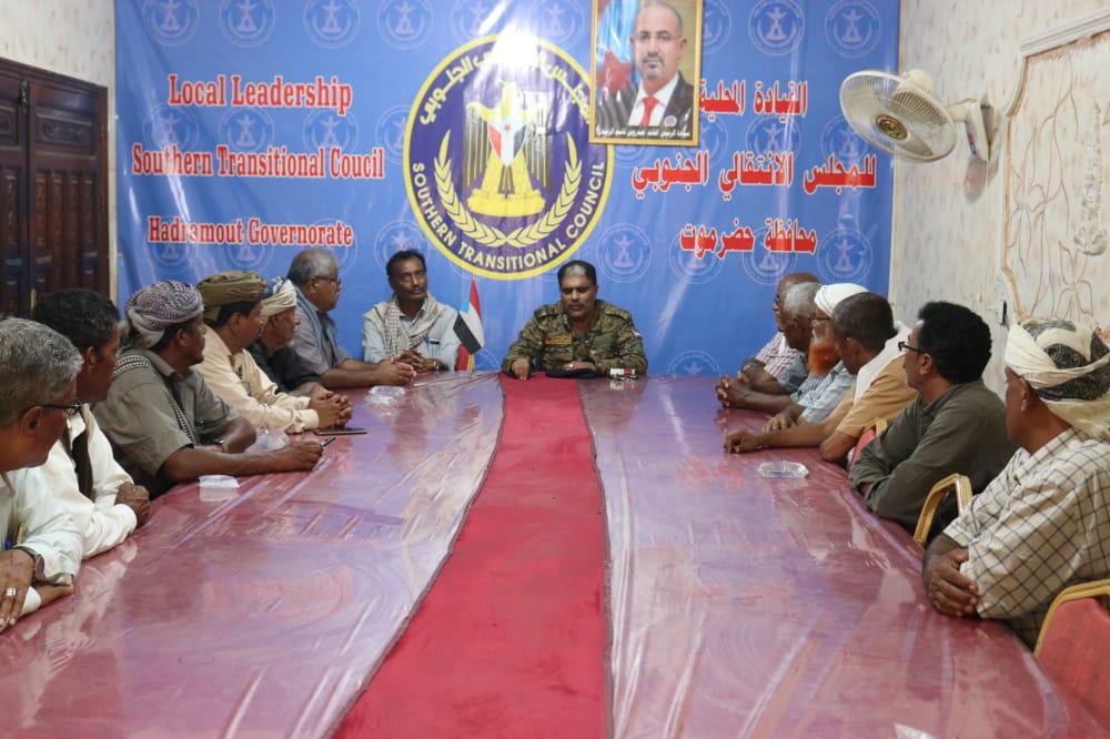 رئيس تنفيذية انتقالي حضرموت يلتقي بعدد من وجهاء ومقادمة مديرية يبعث