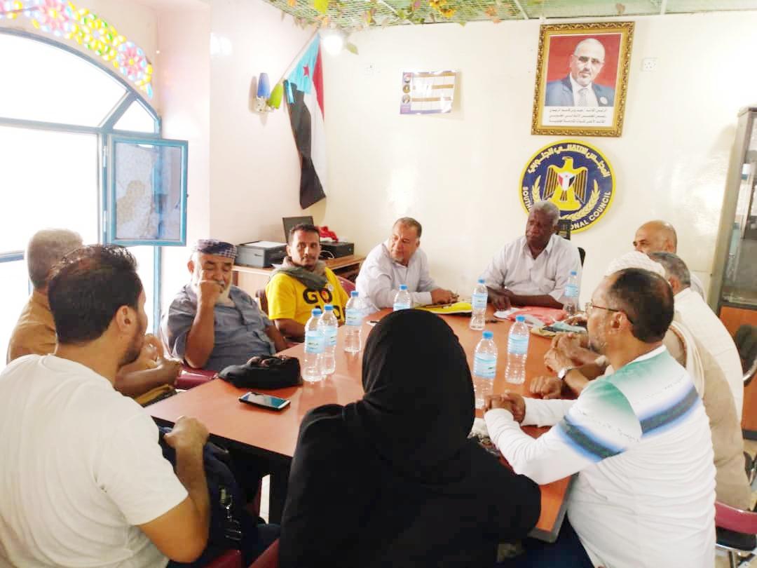 تنفيذية انتقالي التواهي تعقد اجتماعها الدوري لشهر أغسطس