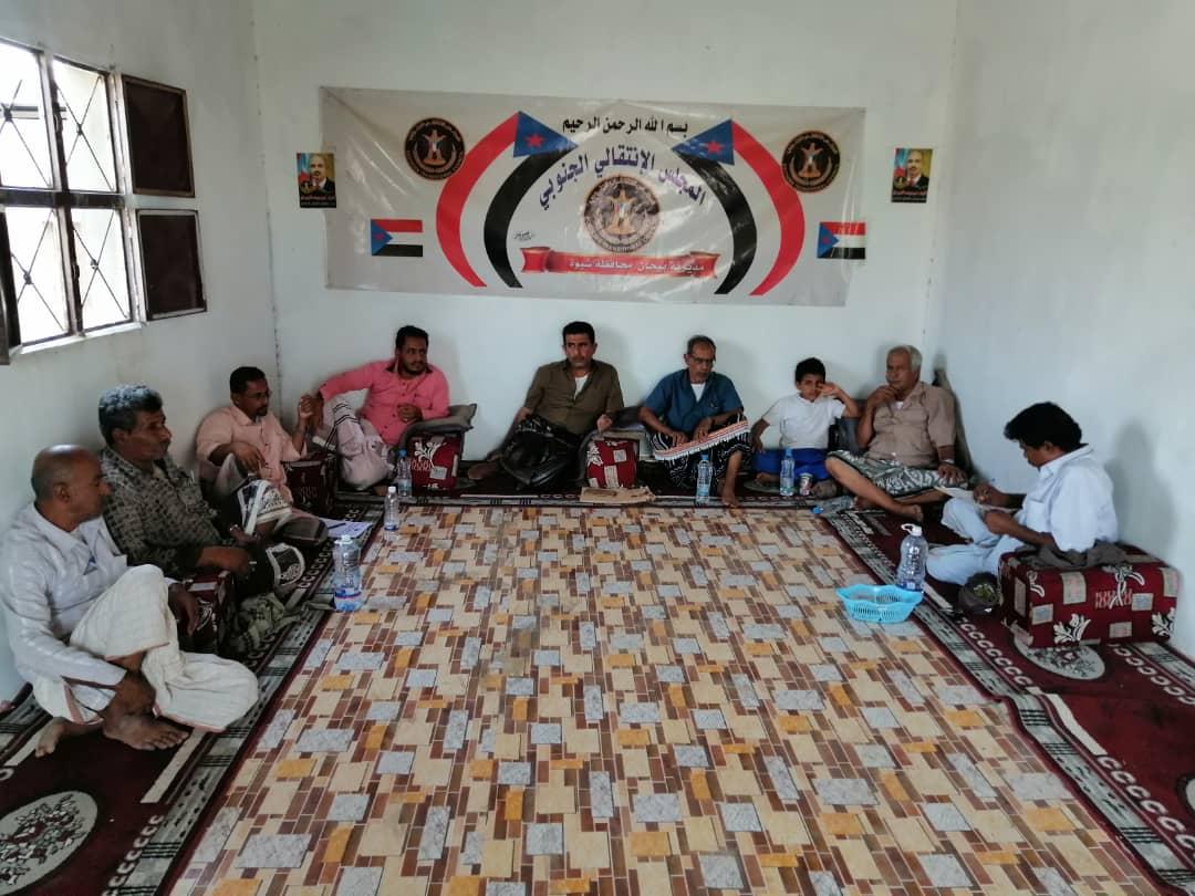 تنفيذية انتقالي بيحان بشبوة تقف أمام تدهور الخدمات بالمديرية