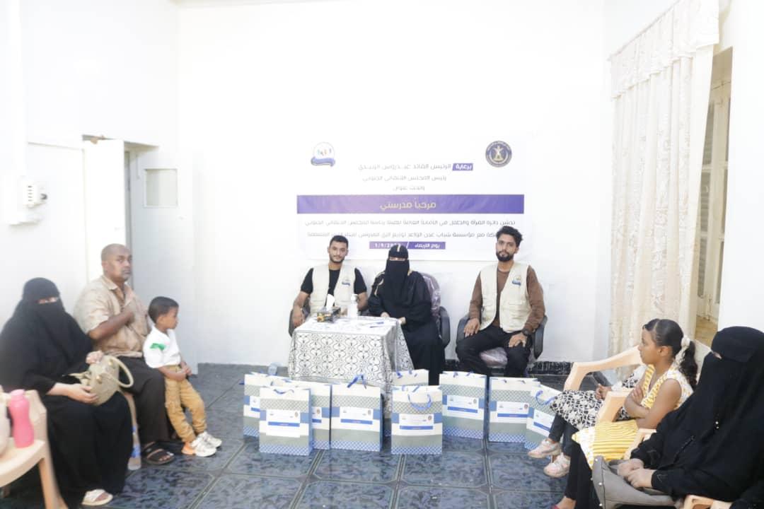 دائرة المرأة والطفل توزع ملابس مدرسية على أبناء الأسر المتعففة في العاصمة عدن
