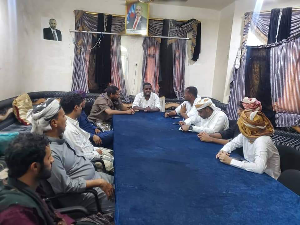 تنفيذية انتقالي الغيضة تعقد اجتماعها الدوري الأول لشهر سبتمبر