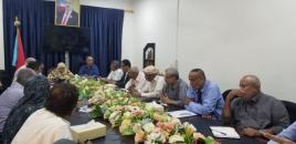 اللجنة الاقتصادية العليا تعقد اجتماعا استثنائيا لمناقشة آخر المستجدات الاقتصادية على الساحة الجنوبية