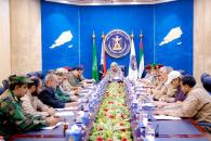 الرئيس القائد عيدروس الزُبيدي يترأس الاجتماع الدوري للقادة العسكريين والأمنيين