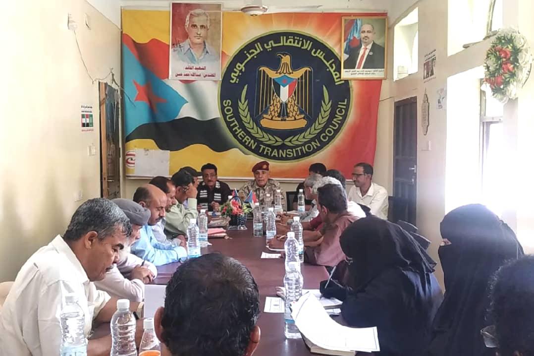 الهيئة التنفيذية لانتقالي الضالع تعقد اجتماعها الدوري