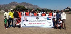 أقيمت برعاية الرئيس الزُبيدي.. ثانوية الضبيات بطلا لسباعية دوري 14 أكتوبر لكرة القدم للمدارس الثانوية بالضالع