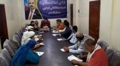تنفيذية انتقالي لحج تعقد اجتماعها الدوري الأول لشهر أكتوبر
