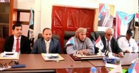 فريق من الأمانة العامة يصل سقطرى للاطلاع على عمل انتقالي المحافظة