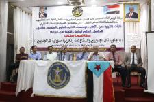 المنسقية العليا للمجلس الانتقالي بجامعة عدن تقيم الحملة التعبوية في العاصمة