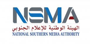 الهيئة الوطنية للإعلام الجنوبي تنعي شيخ الصحفيين والإعلاميين الجنوبيين عزيز الثعالبي